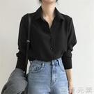 雪紡襯衫女春秋新款韓版寬鬆顯瘦打底衫黑色職業襯衣百搭上衣 雙十二全館免運