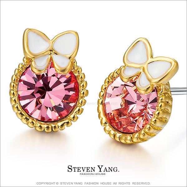 耳環 正白K飾「優雅女孩」耳針式 蝴蝶 採施華洛世奇水晶 一對價格 多款任選