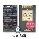 岡本衛生套 0.02保險套 勁薄(6入)
