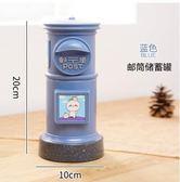 兒童大號創意可愛塑料郵政筒零錢硬幣儲蓄罐YY1375『黑色妹妹』