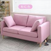 雙人沙發 小戶型沙發布藝出租房網紅款沙發床臥室簡易沙發懶人客廳雙人沙發 15色T