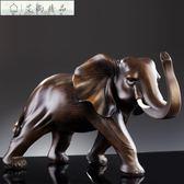 擺件 招財大象擺件一對工藝品喬遷開業禮品