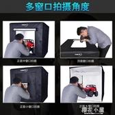 100CM調光LED攝影棚套裝圖開1米小型產品拍攝影棚拍照補光燈柔光QM『櫻花小屋』
