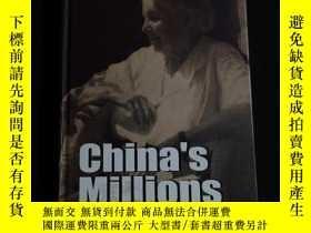 二手書博民逛書店China s罕見Millions(千千萬萬中國人)Y150309 斯特朗(Storng.A.L.) 著 外