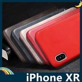 iPhone XR 6.1吋 復古系列保護套 X-level 熱定型磨砂皮紋 輕薄防摔 手機套 手機殼 背殼 外殼