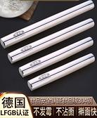 不銹鋼搟面杖家用實心桿面條棒棍烘焙餃子皮專用神器 韓國時尚週