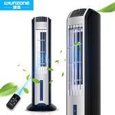 冷風機 空調扇制冷器單冷小型空調移動冷風扇冷氣機家用迷你水冷空調 igo 玩趣3C