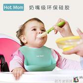 寶寶吃飯硅膠圍兜立體防水圍嘴超軟款 魔方數碼館