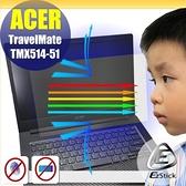 ® Ezstick ACER TravelMate TMX514-51 防藍光螢幕貼 抗藍光 (可選鏡面或霧面)