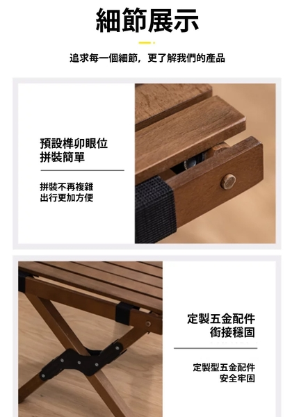 丹大戶外 櫸木小蛋捲桌 原木色 桌子│折疊桌│小桌│餐桌│木桌│露營桌