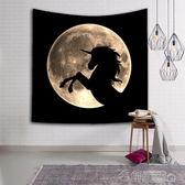 歐美掛布掛毯背景布馬獨角獸桌布沙灘巾動物臥室客廳房間裝飾布狼 名創家居館