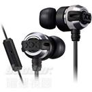 【曜德 / 送收納盒】JVC HA-FX33XM 銀 入耳式耳機 重低音系列 線控麥克風 / 免運