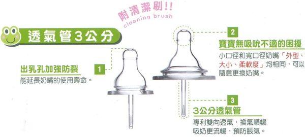 小口徑(3入)  雙向透氣防脹圓孔奶嘴(S) D-1313