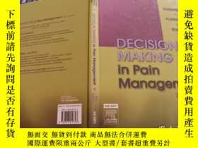 二手書博民逛書店Decision罕見Making in Pain Managem