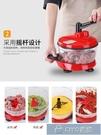 絞肉機 手動絞肉機家用手搖攪拌器餃子餡碎菜機攪肉切辣椒神器小型料理機