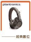 經典數位~繽特力 PLANTRONICS BACKBEAT PRO2 頭戴式藍牙耳機 連續24H無線音樂 ANC主動降噪功能 智能感應器