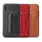 【默肯國際】 Fierre Shann 簡約系列 iPhone X 5.8吋 立架 插卡 磁吸 單底背蓋 全包覆 仿真皮紋PU 保護殼