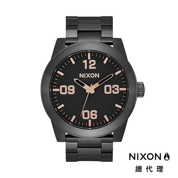 【官方旗艦店】NIXON CORPORAL A346-957消光灰色 古銅玫瑰金指針 型男熱銷款 潮人裝備 禮物首選