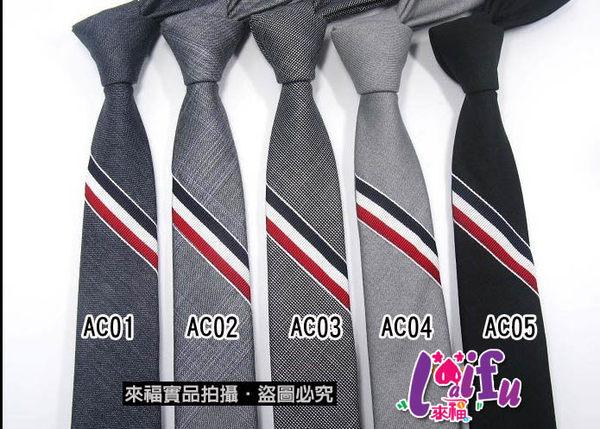 ★草魚妹★K1000領帶質感領帶手打領帶5CM窄版領帶窄領帶,售價150元