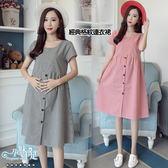 *孕味十足。孕婦裝*現貨+預購【CQH602601】經典格紋造型鈕扣孕婦洋裝 兩色