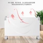 取暖器 電暖氣小太陽浴室小型暖風機烤火爐家用節能省電【快速出貨】