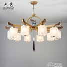 吊燈系列 新中式吊燈2020新款客廳燈具現代簡約大氣中國風別墅禪意臥室燈飾 好樂匯