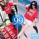 【V0520】shiny藍格子-舒適休閒.百搭英文字母圓領寬鬆短袖T恤