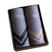 手帕禮盒 純棉方巾(兩件套)-商務時尚經典雅緻男配件3色73gd5[時尚巴黎]
