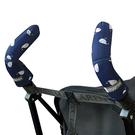 美國 Choopie City Grips 推車手把保護套-雙把手款(傘車專用) (海軍鯨魚)0071[衛立兒生活館]