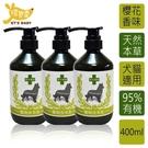 【南紡購物中心】【環寶靈】寵物寶貝驅蚤抗菌洗毛乳(櫻花)400ml(3瓶/組)