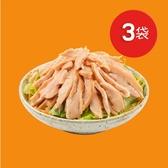 【紅龍免運組】軟嫩煙燻雞肉片3包組 (1kg/包)