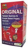 味榮 展康 台灣紅藜紫薯 營養穀果脆粒 400g/盒