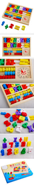 兒童益智智力玩具 木制 多功能精品數字學習盒