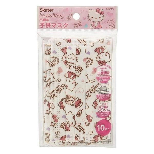 【震撼精品百貨】Hello Kitty 凱蒂貓~凱蒂貓 HELLO KITTY 兒童口罩(MSKP3/三層構造/10枚入)*38626
