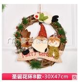 聖誕節帶燈花環門掛diy創意藤條花圈擺件聖誕樹場景布置裝飾品 快速出貨