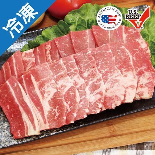 美國牛雪花火鍋片500G/盒【愛買冷凍】