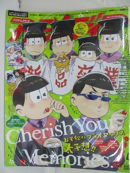【書寶二手書T2/漫畫書_JGK】Animedia April 2016_Cherish Your_日文