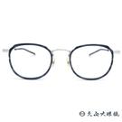 999.9 日本神級眼鏡 M43 (透藍...