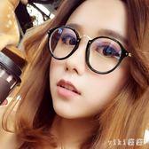 防輻射眼鏡女近視抗藍光保護眼睛無度數圓框平面平光鏡 nm5040【VIKI菈菈】