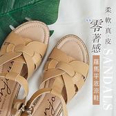(限時↘結帳後1080元)BONJOURMIT柔軟真皮零著感羅馬平底涼鞋SANDALS(5色)