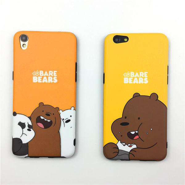 搞怪趣味咱們三只裸熊vivo x9手機殼X7plus創意個性x7全包保護套