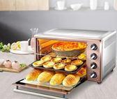 電烤箱 電烤箱家用烘焙蛋糕30升l大容量