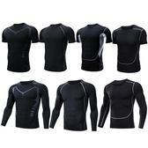 緊身衣男健身服運動套裝短袖速干衣跑步籃球訓練t恤背心健身衣服 潮流衣舍