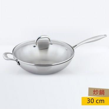 HOLA CLASSIC經典316不鏽鋼炒鍋30cm