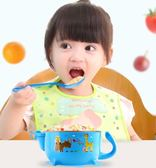 兒童碗不銹鋼寶寶嬰幼兒勺子餐具帶蓋注水保溫輔食便攜防燙吸盤碗   蜜拉貝爾