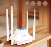 騰達F6無線路由器wifi家用無限漏油器穿牆王高速光纖電信穿牆迷你 聖誕狂購免運大購物