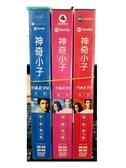 挖寶二手片-R15-正版DVD-歐美影集【神奇小子 第1~3季/系列合售】-(直購價)