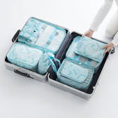 ♚MY COLOR ♚雅緻春之語系列收納六件套印花便攜旅行收納整理分類衣物分裝~B20 ~
