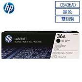 HP CB436AD原廠黑色(雙包裝)碳粉匣 適用LJP1505/M1120/M1522(原廠品)◆永保最佳列印品質