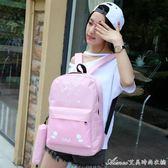 書包 兒童書包1--4-6年級雙肩12周歲書包小學生女孩韓版可愛公主背包  艾美時尚衣櫥